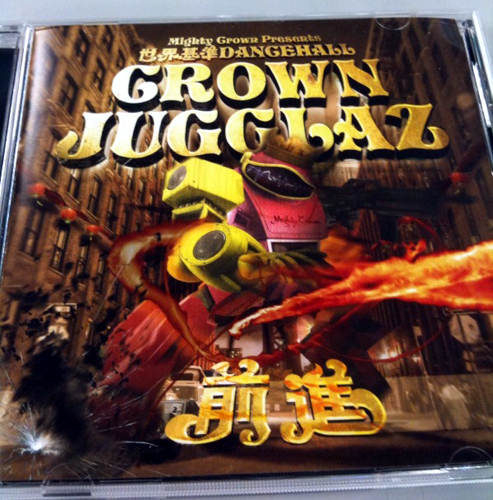090807crown-jugglaz.jpg