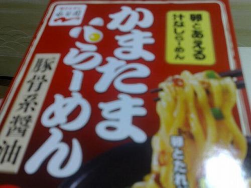 20090503256.jpg