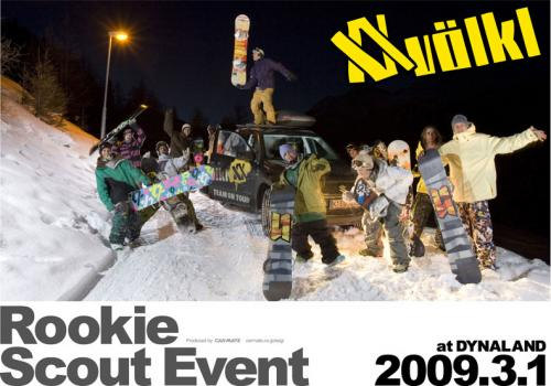 VOLKL-Rookie-Scout-Event-PO.jpg