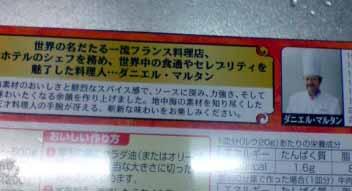 chichukai2.jpg