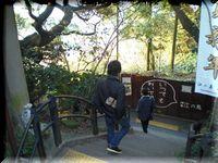岩屋への道2