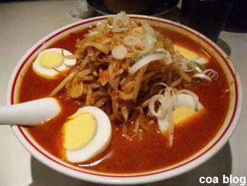 中本 吉祥寺店 味噌卵麺 辛いヴァージョン