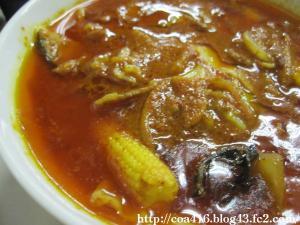 冷やし味噌野菜 秋2