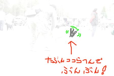 2008102802.jpg