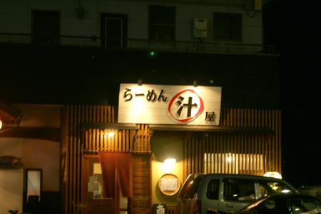 2009041224.jpg