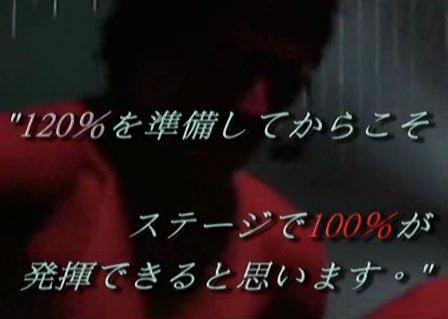 20050909121934.jpg