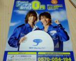 NEC_0254.jpg