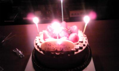 my sisuter birthday2