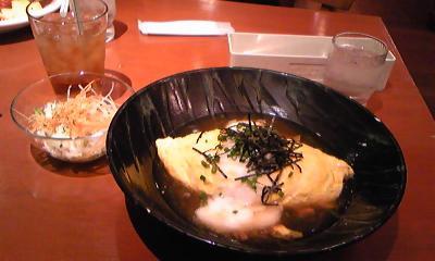 和風山芋とろろスープオムライス