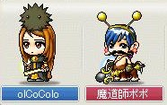 popo and coco