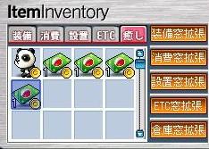 ( ゚∀゚)o彡゜くーぽん!くーぽん!