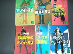 2008_0717takotako0005.jpg