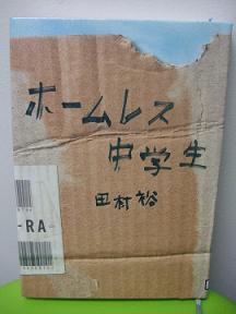 2008_1130takotako0001.jpg
