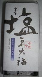 2009_0329takotako0053.jpg