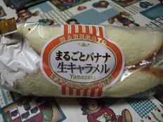 2009_0426takotako0029.jpg