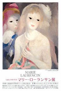 Marie Laurencin1