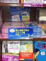 ジュンク堂大阪店2