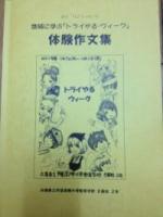 蜀咏悄+(1)_convert_20120311235420