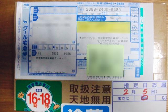 s-DSCF7067.jpg