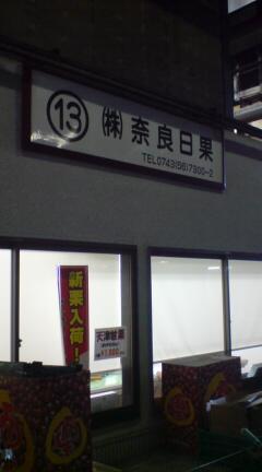 20081204111429.jpg