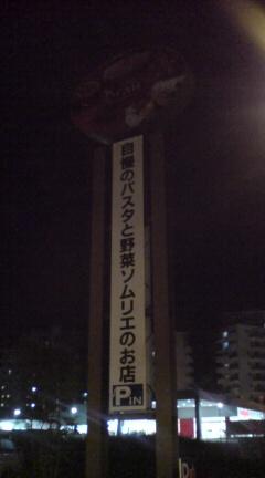 20081219185025.jpg