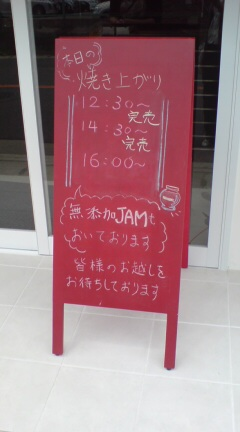 jyuraku1