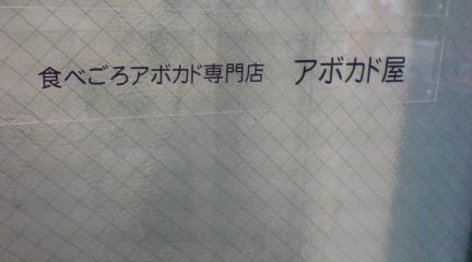 20090930103012.jpg
