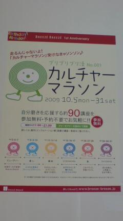20091014190010.jpg