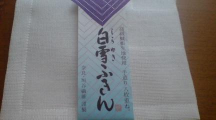 20091119085503.jpg