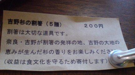 20091119112232.jpg