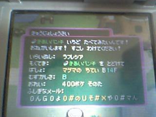 05-11-26_21-29.jpg