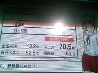 20070423225549.jpg