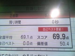 20070423225647.jpg