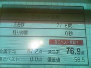 20070425225352.jpg