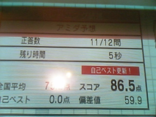 20070425225533.jpg