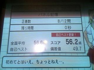 20070425225557.jpg