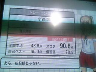 20070430001228.jpg