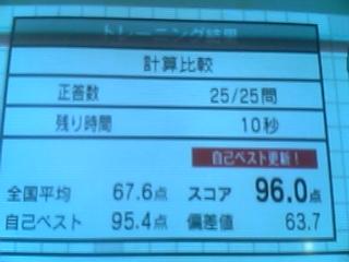 20070501211915.jpg