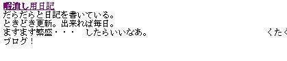 2007y04m23d_005240406.jpg