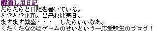 2007y04m23d_011943531.jpg