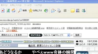 2007y10m15d_011005390a.jpg