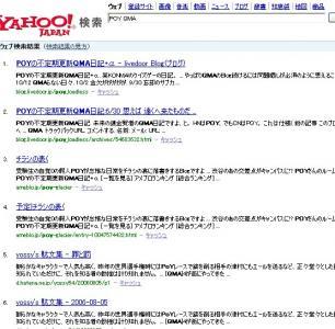 2007y12m12d_235101500.jpg