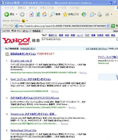 2007y12m19d_215616515.jpg