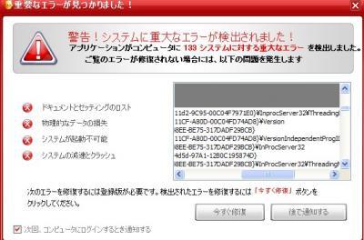 2007y12m25d_043647359.jpg