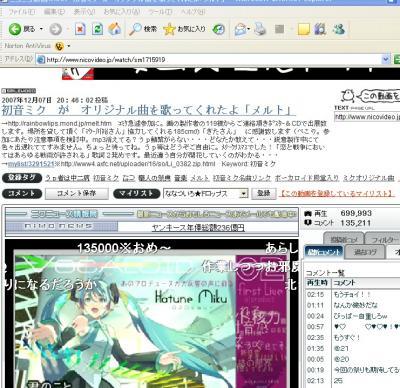 2007y12m26d_011637921.jpg