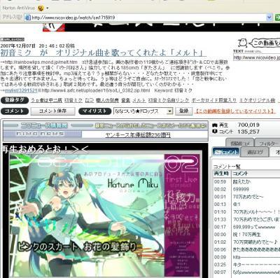 2007y12m26d_011653203.jpg