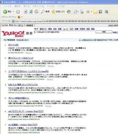 2007y12m29d_001945984.jpg