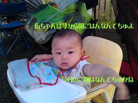 11082601_1.jpg