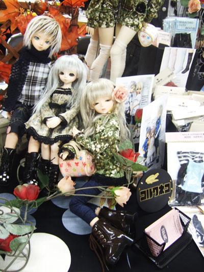 dollshow20repo_04.jpg