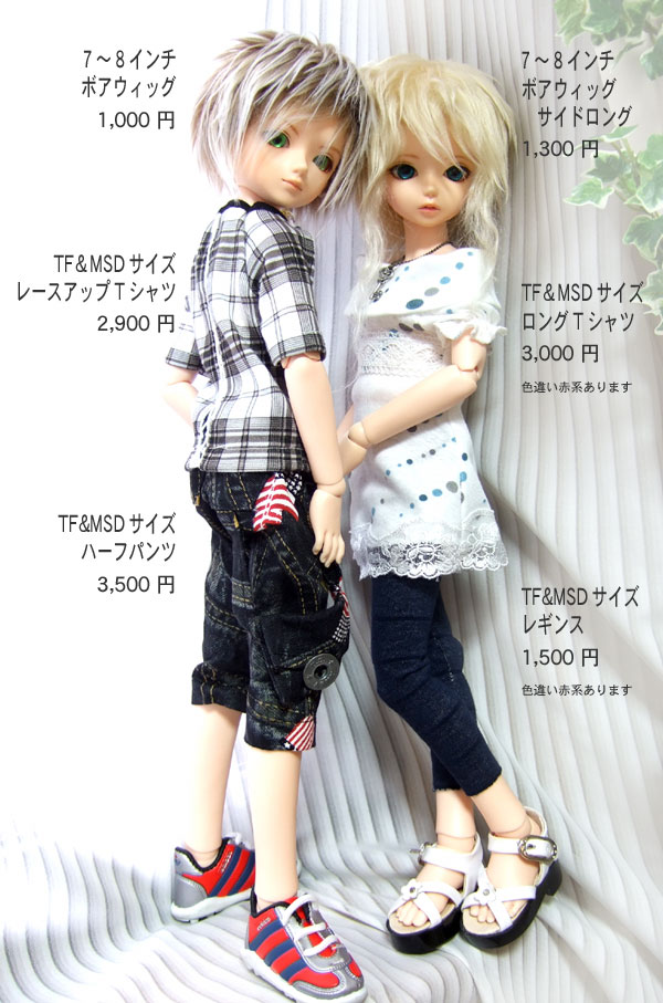 idoll20_01.jpg